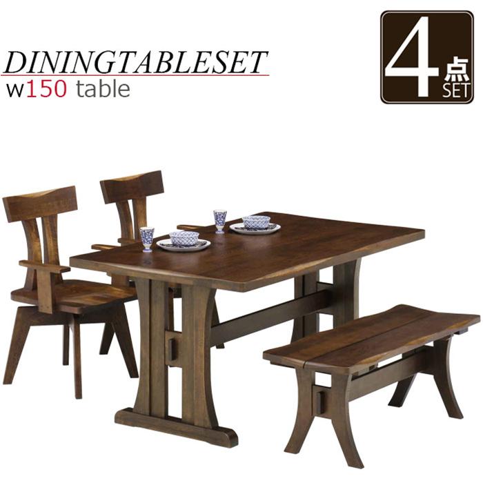 ダイニングテーブル 4人掛け 4点セット ベンチ 和風モダン ダイニングセット ダイニングテーブルセット 食卓セット ナラ無垢 4人用 回転チェア