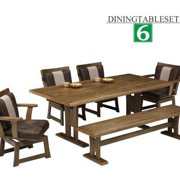 ダイニングテーブルセット ベンチ 7人掛け ダイニングセット 6点セット 7人用 食卓セット 和風モダン ラバーウッド無垢 回転チェア 幅190cmテーブル