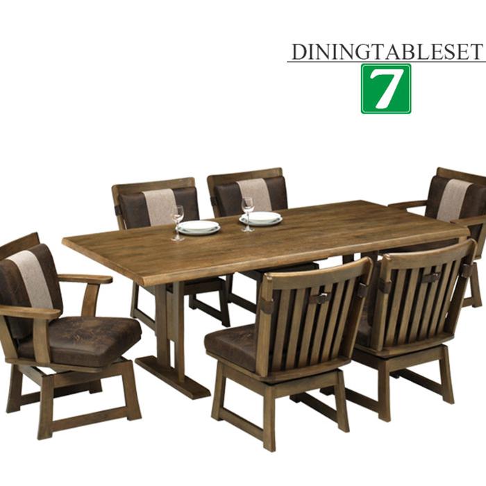 ダイニングテーブルセット 6人掛け ダイニングセット 7点セット 6人用 食卓セット 和風モダン ラバーウッド無垢 回転チェア 幅190cmテーブル