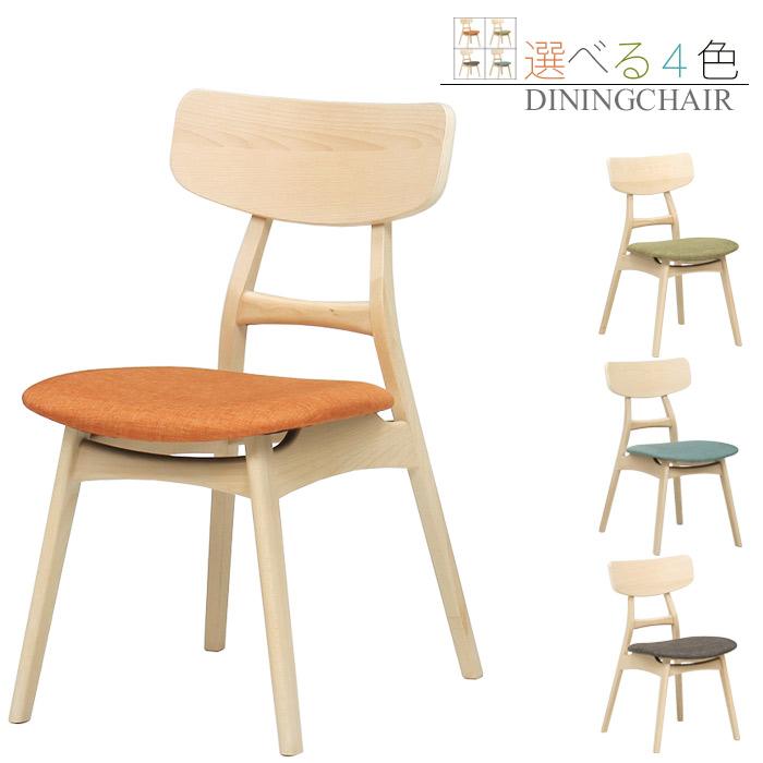 ダイニングチェア 2脚セット チェア 食卓椅子 ビーチ無垢 木製 天然木 ビーチ突板 ファブリック 布地 北欧 モダン おしゃれ