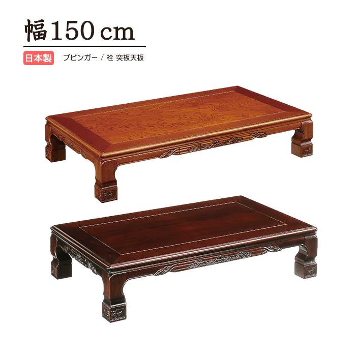 リビングテーブル ホワイト 幅120cm 折れ脚 折りたたみ 鏡面テーブル ローテーブル 白 木製 おしゃれ モダン 長方形 完成品
