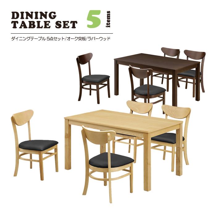 ダイニングテーブル3点セット 75cm 正方形 テーブル 2人掛け ダイニング3点セット 天板突き板貼り エレガント シンプル モダン ミッドセンチュリー 2人用