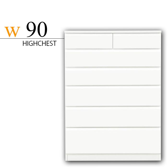 チェスト ハイチェスト 完成品 幅90cm 6段 収納タンス 鏡面 光沢 白 ホワイト モダン シンプル 国産 木製