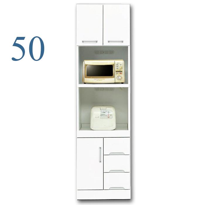 【国産】 50cm ハイレンジボード クリスタル