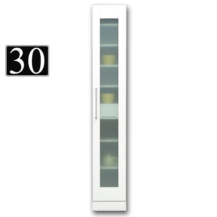 食器棚 隙間収納 幅30cm 完成品 キッチン収納 すきま家具 木製 ホワイト 白 鏡面 ガラス扉 スリム ハイタイプ シンプル