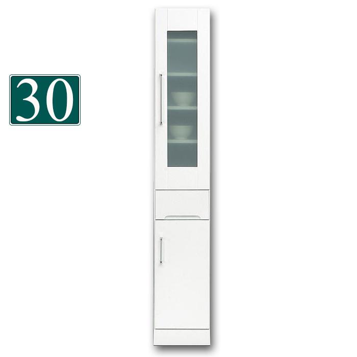隙間収納 幅30cm 完成品 食器棚 キッチン収納 すきま家具 木製 ホワイト 白 鏡面 ガラス扉 スリム ハイタイプ シンプル