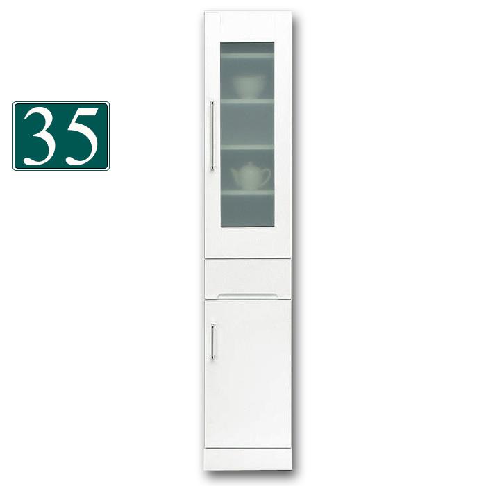 隙間収納 幅35cm 完成品 食器棚 キッチン収納 すきま家具 木製 ホワイト 白 鏡面 ガラス扉 スリム ハイタイプ シンプル