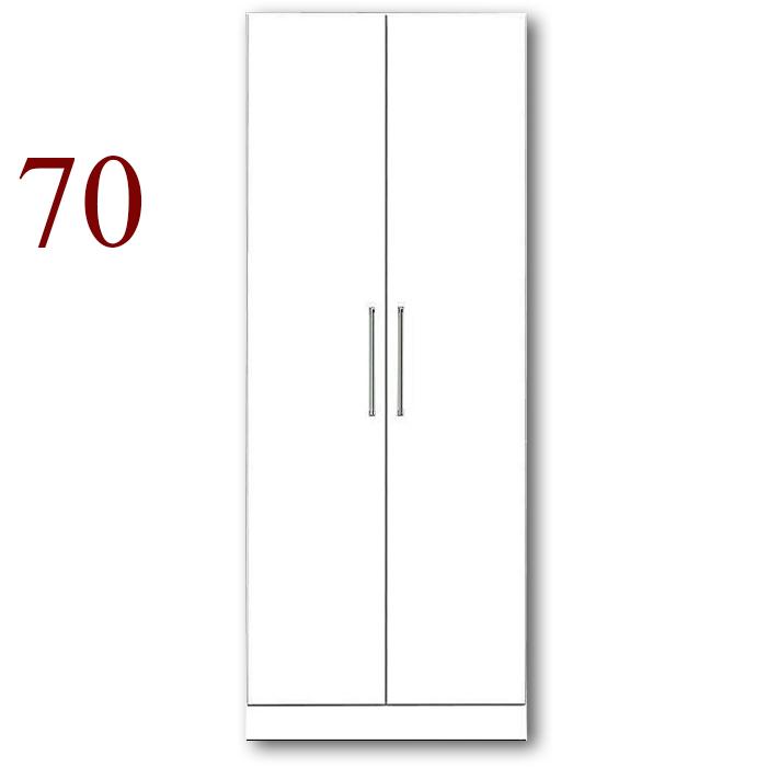 ロッカータンス 洋服ダンス 国産 幅70cm 完成品 ワードローブ 収納タンス 鏡面 白 ホワイト 光沢 木製 シンプル コンパクト