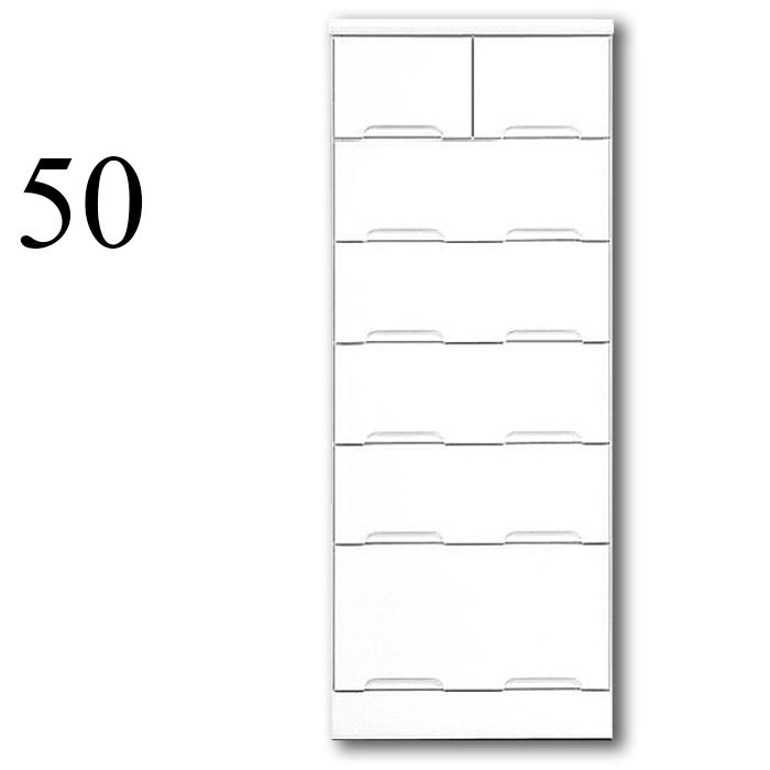 チェスト タンス ハイチェスト 幅50cm 6段 完成品 鏡面 白 ホワイト リビング収納 モダン 日本製 スリム 木製