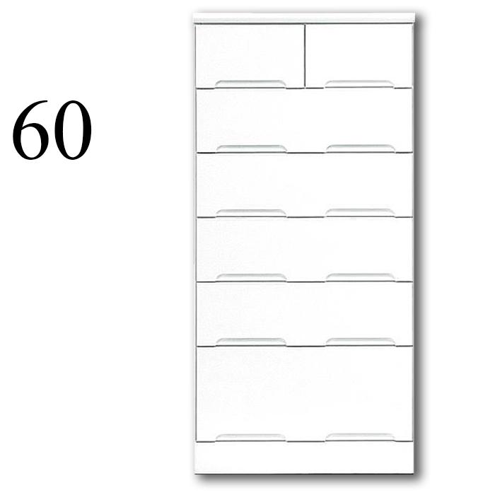 チェスト タンス ハイチェスト 幅60cm 6段 完成品 鏡面 白 ホワイト リビング収納 モダン 日本製 スリム 木製