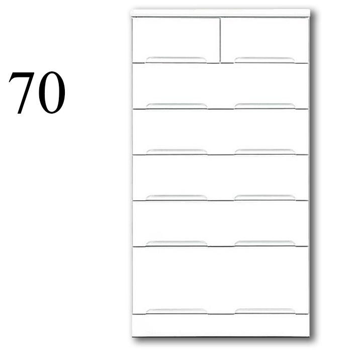 チェスト タンス ハイチェスト 幅70cm 6段 完成品 鏡面 光沢 白 ホワイト リビング収納 モダン 木製 日本製