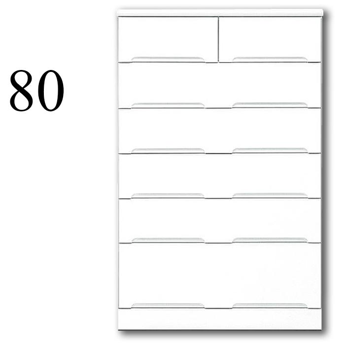 チェスト タンス ハイチェスト 幅80cm 6段 完成品 鏡面 光沢 白 ホワイト リビング収納 モダン 木製 日本製