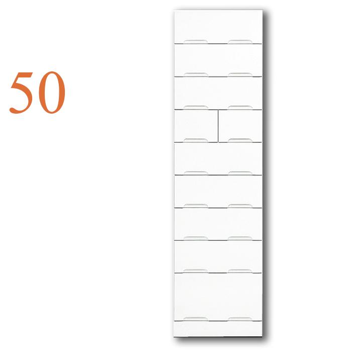 タワーチェスト コンパクト ランドリー 50cm幅 9段 寝室 鏡面仕上げ 白 ホワイト ウォークインクローゼット 隙間 日本製 スリム 大容量