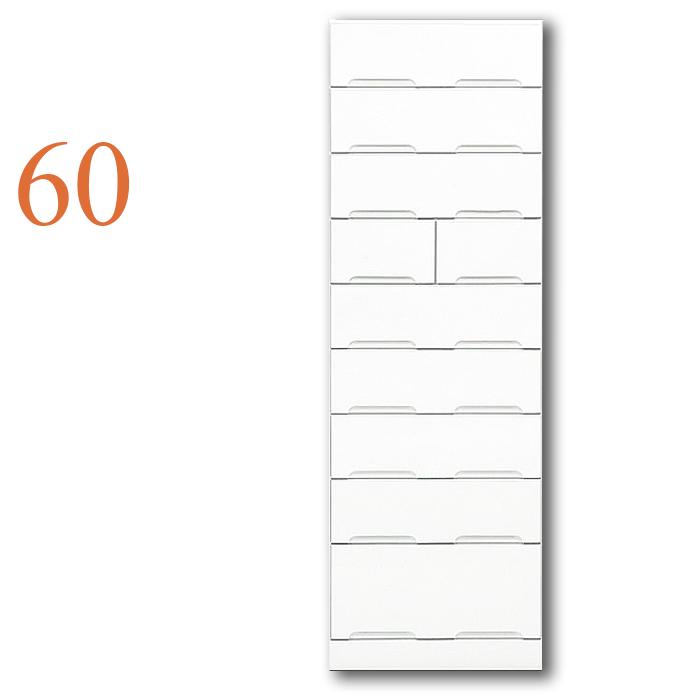 タワーチェスト タンス ハイチェスト 幅60cm 9段 完成品 鏡面 白 ホワイト リビング収納 モダン 日本製 スリム 大容量 木製
