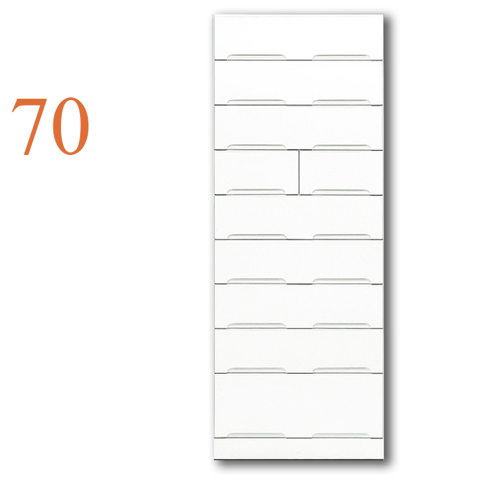 タワーチェスト タンス ハイチェスト 幅70cm 9段 完成品 鏡面 白 ホワイト リビング収納 モダン 日本製 大容量 木製
