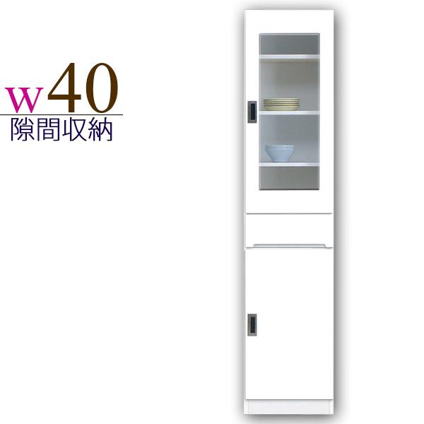 隙間収納 幅40cm 完成品 隙間家具 キッチン収納 鏡面 白 ホワイト 木製 国産 日本製 キッチンボード ダイニングボード モダン スリム