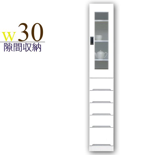 すき間収納 幅30cm 完成品 すきま家具 キッチン収納 鏡面 白 ホワイト 木製 国産 日本製 キッチンボード ハイタイプ シンプル スリム