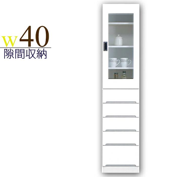 すき間収納 幅40cm 完成品 すきま家具 キッチン収納 鏡面 白 ホワイト 木製 国産 日本製 キッチンボード ハイタイプ シンプル スリム