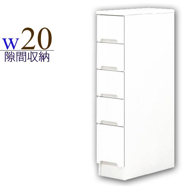 すき間収納 幅20cm 完成品 キッチン収納 ホワイト 白 鏡面 光沢 20cm 隙間家具 すき間 スリム 薄型 引き出し収納 木製 国産 モダン コンパクト