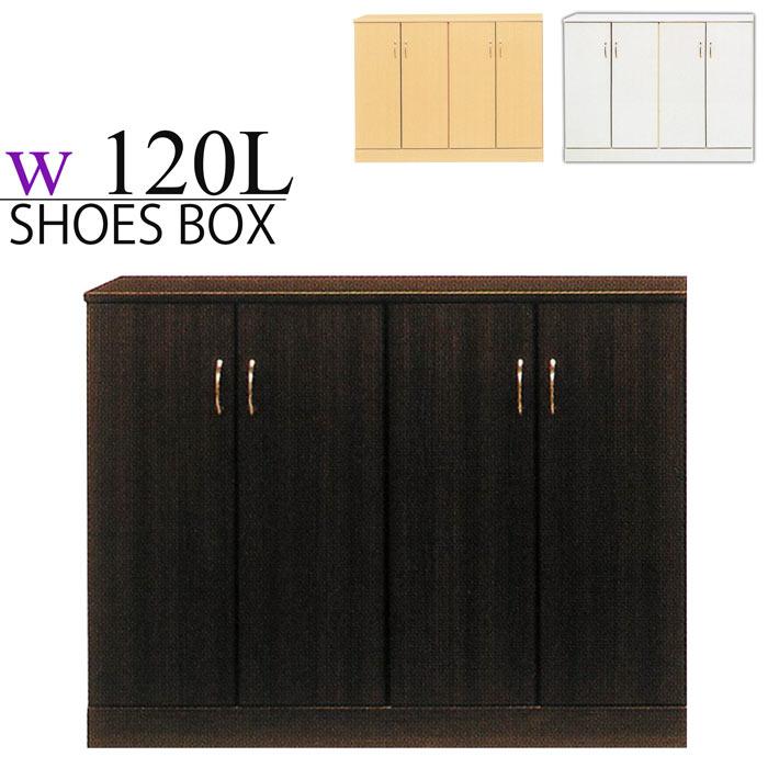 シューズボックス 幅120cm 完成品 下駄箱 靴箱 ロータイプ 木製 シューズラック 扉付き 国産 プラスチック棚板 玄関収納