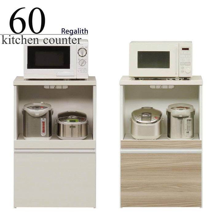 キッチンカウンター 完成品 幅60cm レンジ台 キッチン収納 キッチンボード コンパクト コンセント付き モイス ブラウン ホワイト 日本製