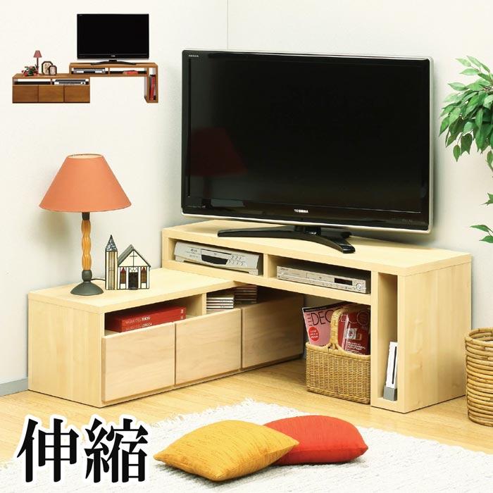 テレビボード 伸縮 完成品 幅120cm~210cm テレビ台 自由自在 リビングボード 引き出し収納 ロータイプ モダン 日本製
