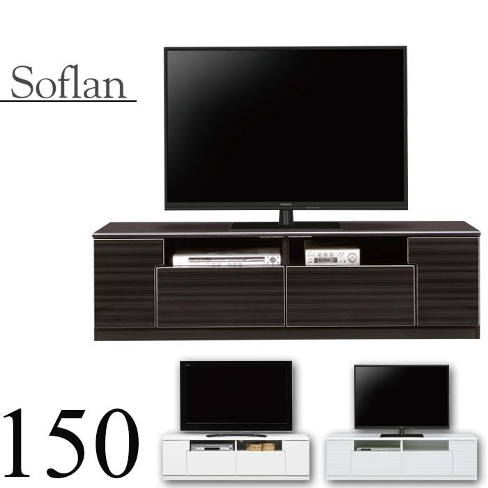 テレビ台 ローボード 幅150cm 完成品 ハイグロス 光沢 TVボード テレビボード モダン 白 黒 ロータイプ 国産 リビングボード