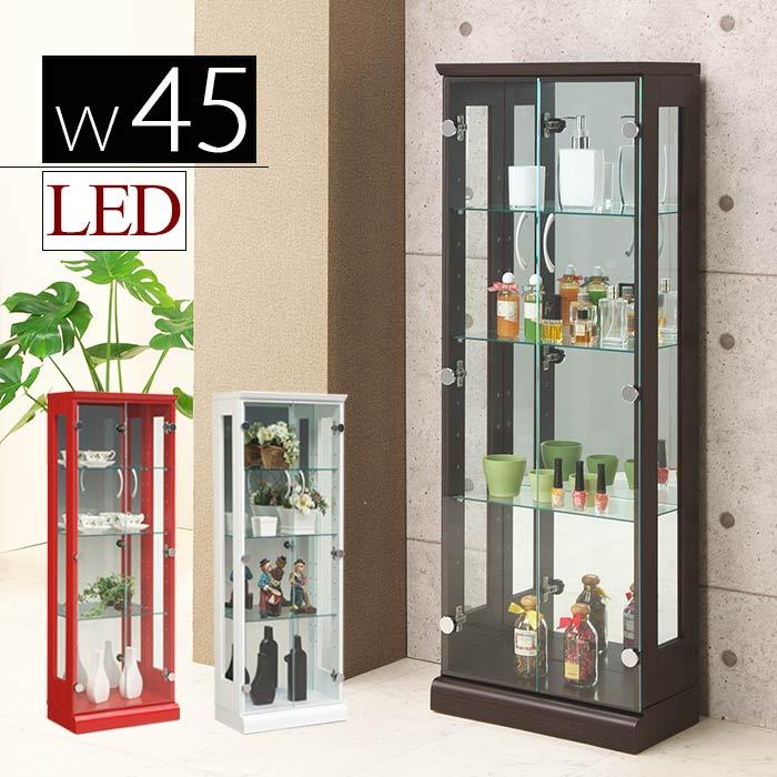 ショーケース コレクションケース 幅45cm LEDライト 照明 スリム 収納 フィギュアラック 木製 ガラス扉 コレクションボード ホワイト ブラウン レッド 白 茶 赤 完成品