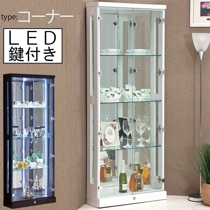 コレクションケース コレクションボード コーナー用 幅60cm LEDライト 鍵付き 完成品 ガラス扉 木製 ディスプレイラック フィギュア リビング収納 ハイタイプ