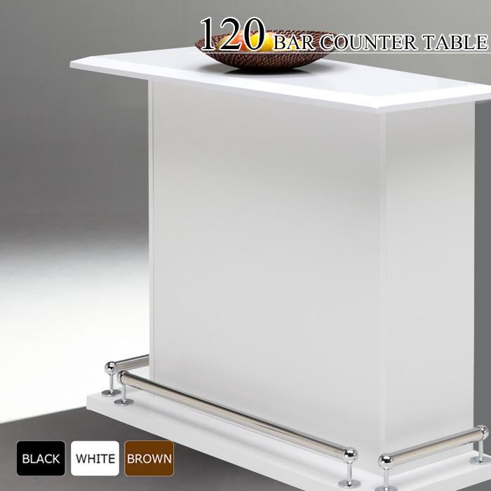 バーカウンターテーブル カウンターバー 幅120cm 完成品 日本製 ホワイト ブラック ブラウン モダン 木製 おしゃれ