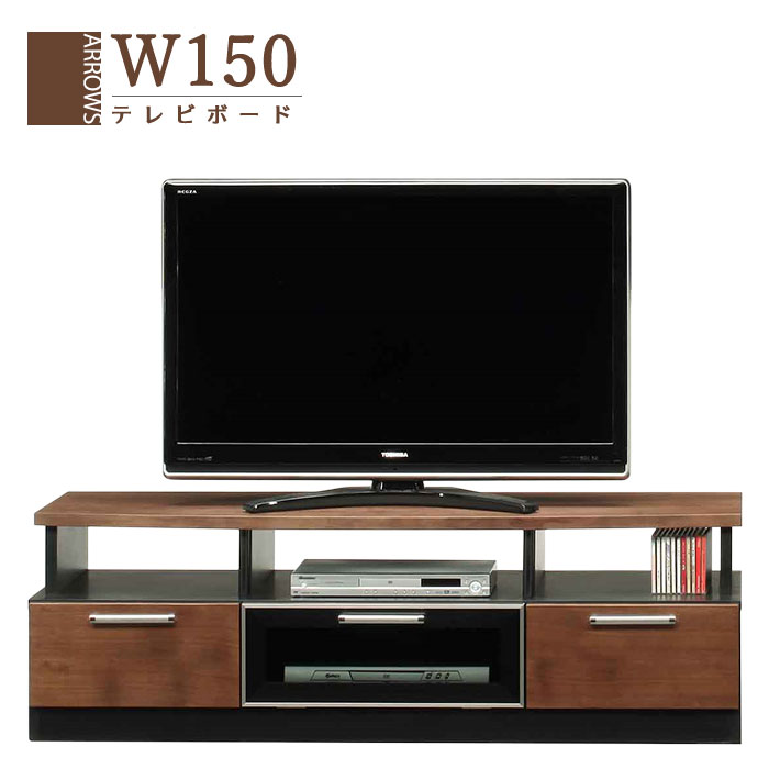 幅150cm ローボード テレビ台 リビング収納 木製 TVボード TV台 リビングボード テレビボード モダン 北欧 おしゃれ