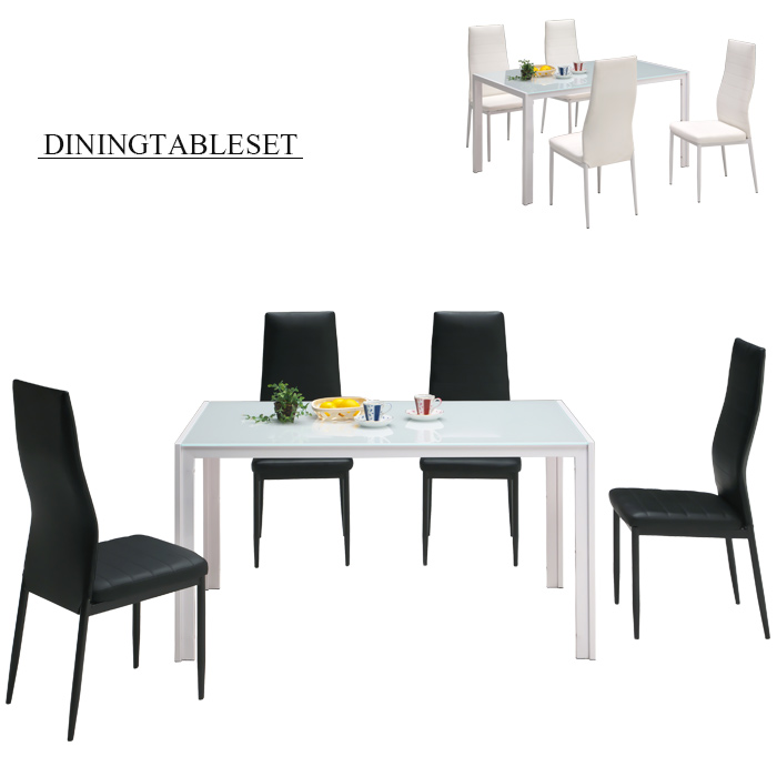 ダイニングテーブルセット 5点セット ガラス ダイニングセット 4人掛け 4人用 ホワイトテーブル 135テーブル 合成皮革 ハイバックチェア 白 黒 モダン おしゃれ 食卓セット