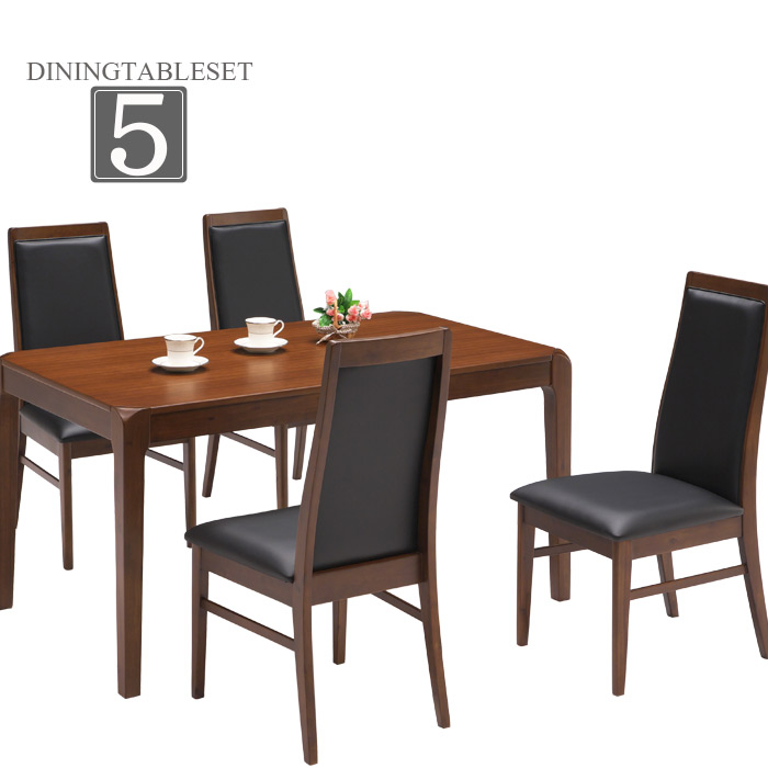 ダイニングテーブルセット 5点セット 4人掛け ダイニングセット 4人用 食卓テーブル おしゃれ リビングダイニング ダイニング5点セット 北欧 モダン ウォールナット突板