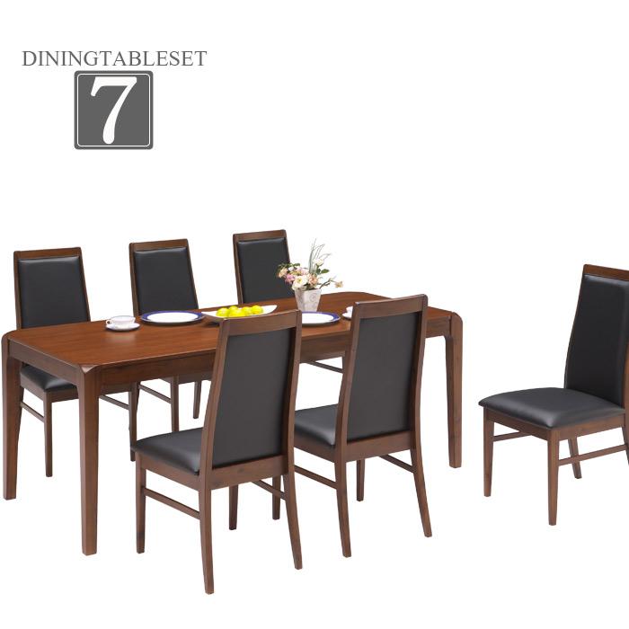 ダイニングテーブルセット 7点セット 6人掛け ダイニングセット 6人用 食卓テーブル おしゃれ リビングダイニング ダイニング7点セット 北欧 モダン ウォールナット突板