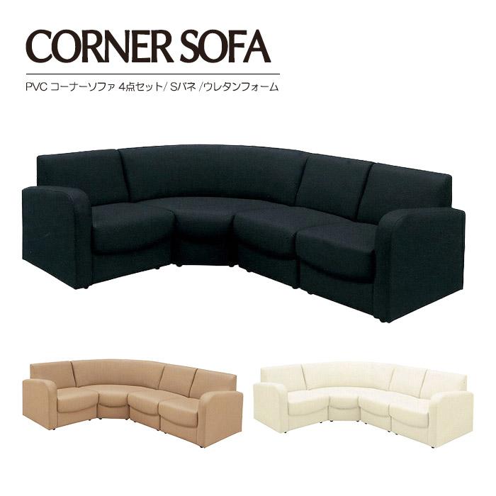 コーナーソファ 4点セット PVC 合皮 ファイン ソファーセット 合成皮革