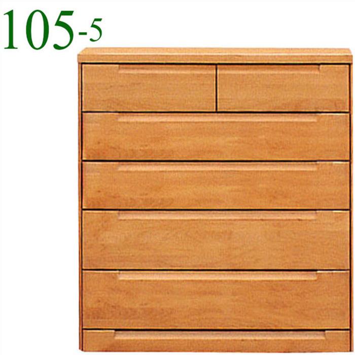 新しい到着 タンス ナチュラル ハイチェスト モダン チェスト 幅105cm 木製 完成品 5段 木製 リビング収納 アルダー無垢 日本製 モダン ナチュラル, バイク メンテ館:3c2e9fbb --- clftranspo.dominiotemporario.com
