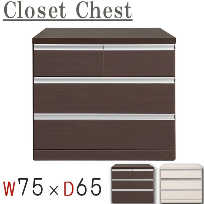 押入れ収納 クローゼットチェスト 幅75cm 完成品 キャスター付き 奥行き65cm 引き出し 3段 木製チェスト 衣類収納 押入れタンス 日本製