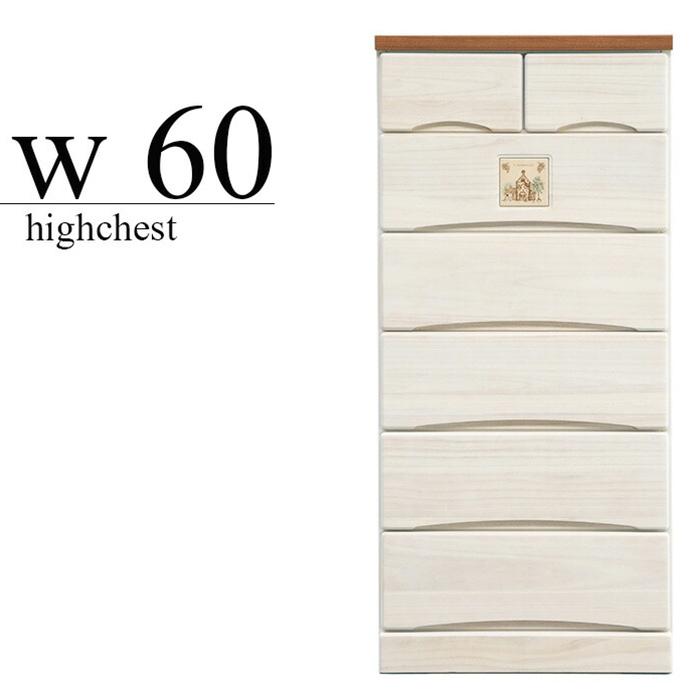 ハイチェスト スリムチェスト 完成品 幅60cm 6段 薄型 収納タンス 洋服収納 ホワイト 白 木製 桐無垢 おしゃれ 陶板 フレンチカントリー調 日本製