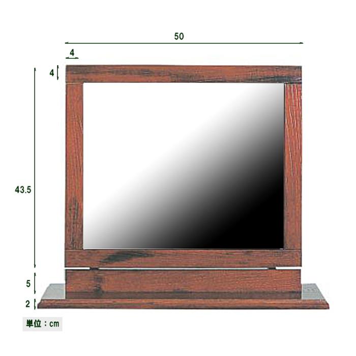民芸箪笥 和たんす 和風 60cm 置き鏡(小) 筑後民芸