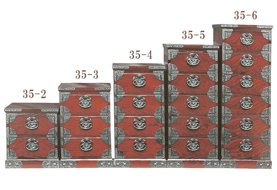 民芸箪笥 和たんす 和風 35cm 整理小箱(No.4) 筑後民芸
