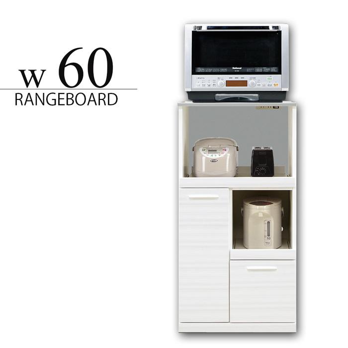 レンジ台 完成品 幅60cm スリム コンパクト レンジボード キッチン収納 家電収納 ロータイプ 光沢 モダン コンセント付き 小型 日本製