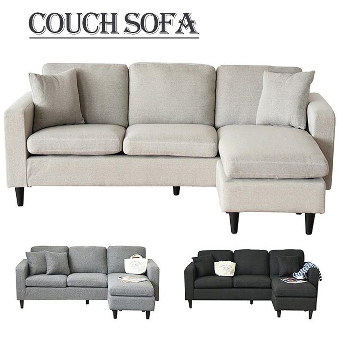 カウチソファ couch sofa 3人用 布張りソファー クッション付き リビング ダイニング ファブリック調 グレー ブラック ベージュ