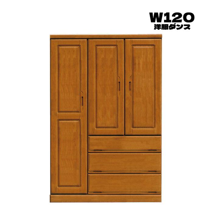 ワードローブ クローゼット 完成品 幅120cm 木製ロッカー 収納家具 ハンガー ナチュラル ブラウン 洋服掛け 日本製 大容量 大型
