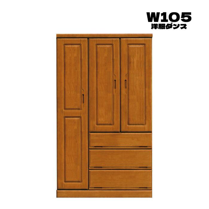 ワードローブ クローゼット 完成品 幅105cm 木製ロッカー 収納家具 ハンガー ナチュラル ブラウン 洋服掛け 日本製 大容量 大型
