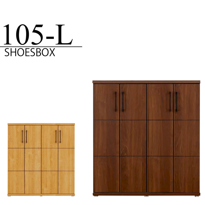 シューズボックス 下駄箱 完成品 幅105cm ロータイプ 靴箱 玄関収納 大容量 木製 シンプル 国産