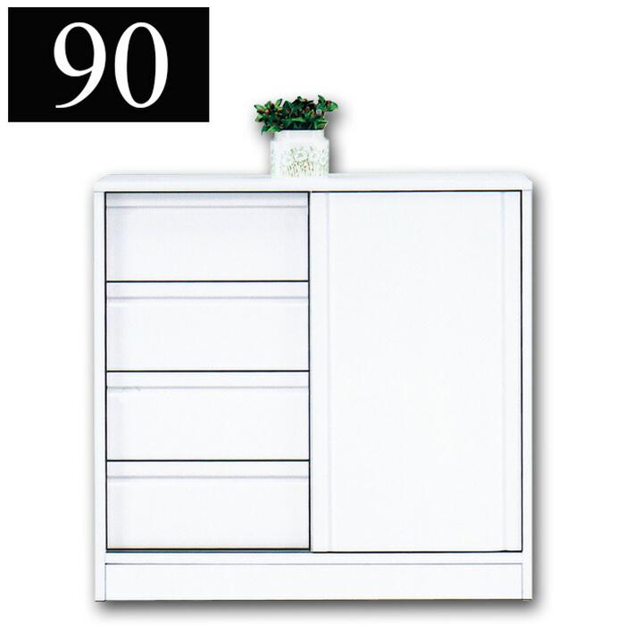 キッチンカウンター 完成品 幅90cm 薄型 キッチン収納 引き戸 引き出し 鏡面 光沢 モダン 木製 カウンター下収納 白 ホワイト