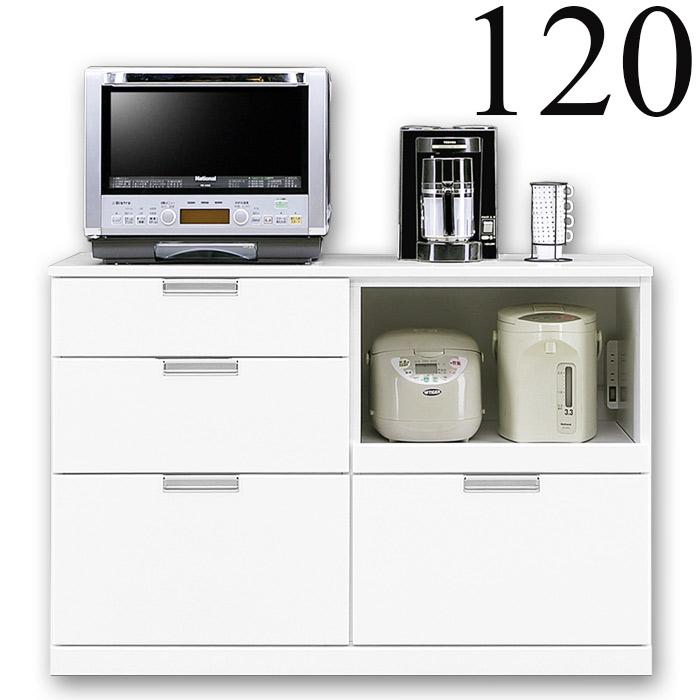 キッチンカウンター 完成品 幅120cm 鏡面 光沢 白 ホワイト 作業台 木製 レンジ台 キッチン収納 電子レンジ台 キッチンボード コンセント付き