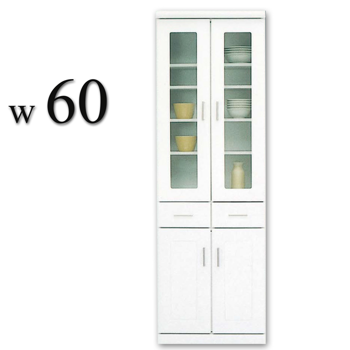 食器棚 カップボード 完成品 幅60cm キッチン収納 キッチンボード ホワイト艶無し 木製 国産 食器収納 モダン シンプル
