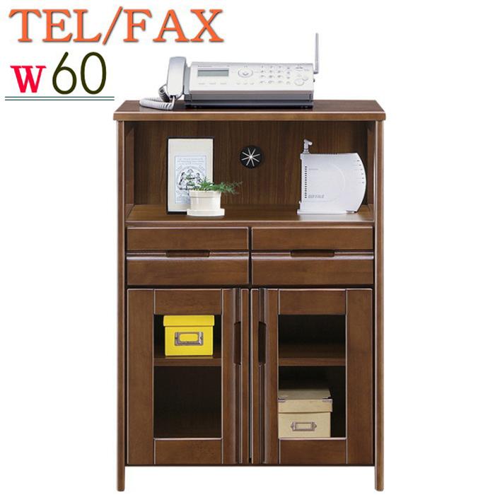 ファックス台 電話台 キャビネット 完成品 幅60cm 開き戸 引き出し収納 FAX台 木製 天然木 ラバーウッド無垢 ブラウン モダン