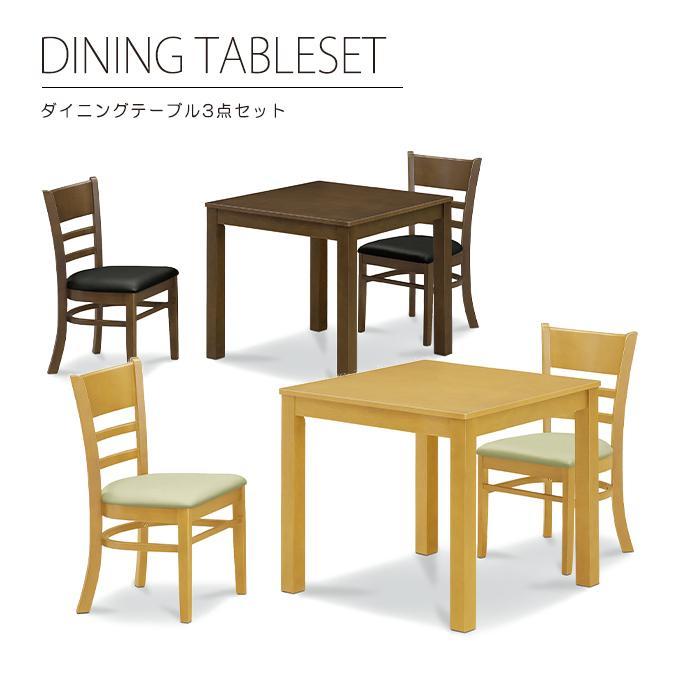 ダイニングテーブルセット 4人用 5点セット ダイニングセット 4人掛け コンパクト 食卓セット モダン シンプル ダイニング5点セット 幅115テーブル 完成品チェア セット